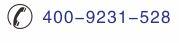 中南神箭电话:400-9231-528